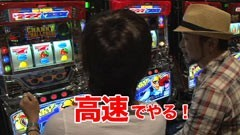 #41 あらシンクランキーコレクション/動画