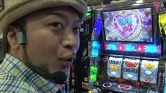 #45 あらシンぱちすろAKB48、バジリスク�U/動画
