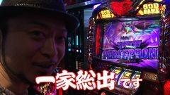 無料PV#78★あらシン/動画