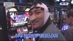 #58 RSGre/王将 王盛+/バジII/バジIII/天下一閃/動画