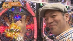 #5 パチマガ超2/牙狼FINAL/まどマギ/ジェットアロー/動画