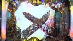 #298 木村魚拓の窓際の向こうに/窓際びんびん物語/動画