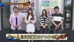 #83 ペアパチ/GANTZ/北斗の拳7 転生/動画