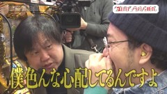 #52 旅打ち/凱旋/ニューキングハナハナ/ハーデス/動画