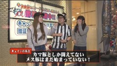 #2 マネメス豚2/ビッグドリーム/シンフォギア/北斗無双/動画