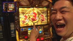 #3 全ツEX/ミリオンゴッド‐神々の凱旋‐/動画