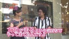 #15 マネメス豚2/北斗無双/ビッグドリーム〜神撃259/動画