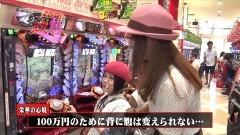 #20 マネメス豚2/沖縄4/CR偽物語/真・北斗無双/動画
