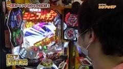 #337 オリジナル必勝法セレクション/シンフォギア2/動画
