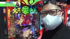 #365 オリジナル必勝法セレクション/大海物語4スペシャル/大工の源さん 超韋駄天/動画