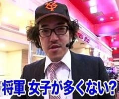 #52木村魚拓の窓際の向こうにバイソン松本/動画