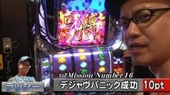 #20 スロバト/パチスロリング 呪いの七日間/動画