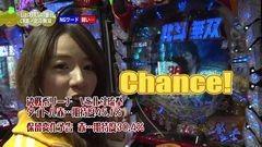 #31 満天アゲ×2/テラフォ/タイガーマスク3/慶次X/真・北斗無双/動画