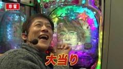 #149 オリジナル必勝法セレクション/北斗無双/大海4/シンフォギア/動画