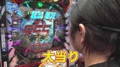 #154 オリジナル必勝法セレクション/北斗無双/北斗7/ルパンLASTGOLD/ファフナー2/動画