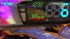#213 オリジナル必勝法セレクション/大海4BK/北斗無双/CR冬ソナリメンバー/動画