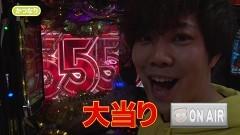#261 オリジナル必勝法セレクション/AKB123/牙狼GOLDSTORM翔/リング 運命の日/PF逆シャア/動画