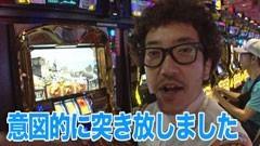 #17船長タック/ミリゴ ZEUS/北斗の拳 転生の章/動画
