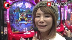 #2 オリジナル必勝法セレクション/不二子/慶次2/麻雀物語ドラム/動画
