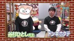 #24 オリジナル必勝法セレクション/谷村ひとしのQ&A/動画