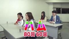 #60 オリジナル必勝法セレクション/「○○」決定戦/動画