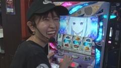 #43 らんなうぇい/ちゃまV/Re:ゼロから始める異世界生活/動画