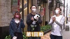 #2 DASH6/ギンパラ夢幻199/ガルパン劇場版/慶次 蓮199/動画