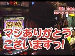 #141嵐・梅屋のスロッターズ☆ジャーニー滋賀県★後編/動画
