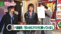 #35 逮捕しちゃうゾ/秘宝伝 伝説/サンダーV/沖トロ/ハナビ/動画