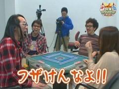 #27 沖と魚拓の麻雀ロワイヤル/動画