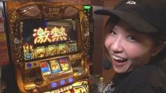 #28 らんなうぇい/カンフーレディ・テトラ/凱旋/戦コレ3/動画