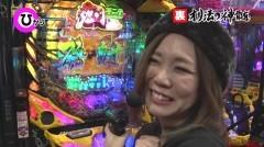 #37 オリジナル必勝法セレクション/シンフォギア/コードギアス/動画