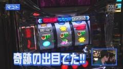 #48 DXバトル/ディスクアップ/ダンまち/デュエルドラゴンプラス/動画