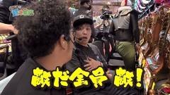 #106 貧乏家族/凱旋/ビッグドリーム2/PマクロスF3 Light/動画