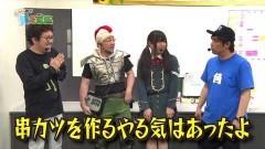 #66 貧乏家族/Re:ゼロ/バーサス/ヱヴァ〜超暴走〜/動画