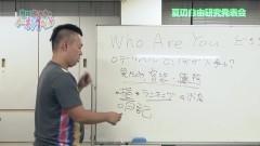 #45 トーキングヘッド/自由研究/動画