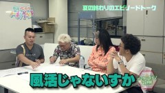 #46 トーキングヘッド/夏エピソード/動画