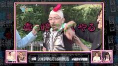 #116 貧乏家族/回胴性ミリオンアーサー/動画