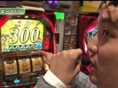 #216 S-1GRAND PRIX「14th Season」決勝戦後半/動画