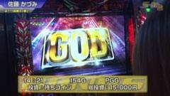 #323 S-1GRAND PRIX 「21th Season」1回戦A表/動画