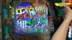 #2 実戦塾2016/SP海物語JP/海物語3R/牙狼金色/動画