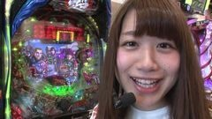 #1 TryToYou/GANTZ/北斗転生/ハーデス/動画