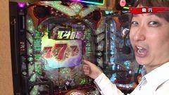 #35 実戦塾2017/真・北斗無双/北斗7転生/沼3/不二子におまかせ/動画