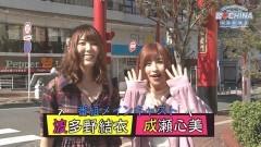 成瀬心美と波多野結衣の習◆CHINA 中國語講座−東京校- 第5弾 その�@/動画