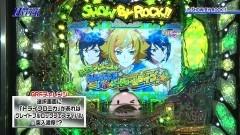 #74 パチテレ情報+HY/P SHOW BY ROCK!!/動画