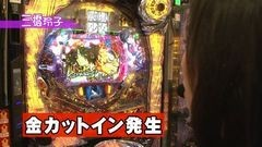 #33 ペアパチ/地獄少女 弐/カウボーイビバップ/デジハネ化物語/動画