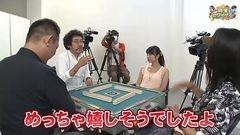 沖と魚拓の麻雀ロワイヤル RETURNS 第36話/動画
