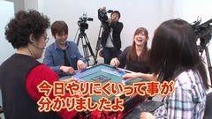 沖と魚拓の麻雀ロワイヤル RETURNS 第60話/動画