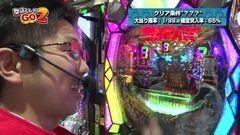 #10 閉店GO2/グレンラガン/ギアス/ビッグドリーム/地獄少女きくりver/動画