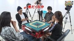 沖と魚拓の麻雀ロワイヤル RETURNS 第194話/動画